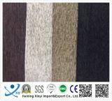 Modèle de bloc de Chenille Lurex tissu jacquard à l'aide de gros pour la modernisation de rideau, un canapé-Couvrir, coussins