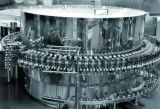 Ультразвуковое автоматическое моющее машинаа для ампул для фармацевтического (Qcl60)