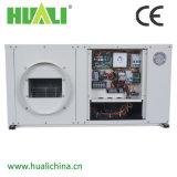 Hualiの節電の水源のヒートポンプ72kwの給湯装置