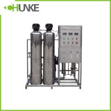 Cina Sanitaria de Productos Farmacéuticos desalinizada RO pura máquina de agua de la planta