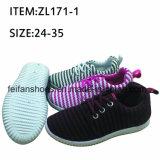新しい到着の子供の履物の注入のズック靴の偶然靴(FFZL170225-01)