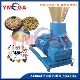 صناعة بقرة معزة تغذية كريّة طينيّة يجعل آلة