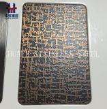 Strato colorato oggetto d'antiquariato dell'acciaio inossidabile per la decorazione interna