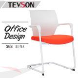 Bogen-Form-Rahmen-Büro-Konferenz-allgemeiner Warteempfang-Stuhl