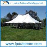 12m Beautiful Party Pole Tent Gazebo
