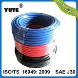 Yuteの製造オゾン巻き枠のための抵抗力がある12mmゴム製エア・ホース