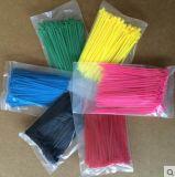 Attaches de câbles Auto-verrouillage Assortiment Nylon Zip Wire Tie-Wrap en noir et blanc