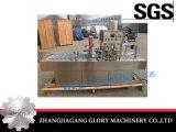 자동적인 무기물 컵물 충전물 및 밀봉 기계