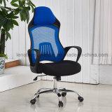 Art-Büro-Stuhl-preiswerter Preis des neuen Modell-Rl880 laufender