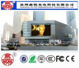 Wasserdichte hohe Helligkeit P5 HD LED-Bildschirm-Bildschirmanzeige-im Freienfarbenreiches bekanntmachend