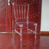 Silla clara de acrílico cristalina de Chiavari para la boda Yc-As66