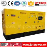 генератор Genset 100kw тепловозный Lovol силы 125kVA электрический звукоизоляционный