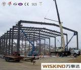 El receptor de papel vendió el buen almacén de los edificios de la estructura de acero del precio H