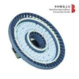 가혹한 환경을%s 새로운 고성능 LED 높은 만 빛