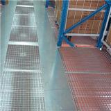 中二階の鋼鉄格子パネル