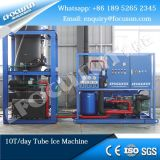 La machine à glace pour gros volume