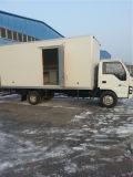 화물 몸 트럭 (BJ1052)