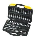 46PCS Socket Set (CRV) (HSS3004)