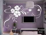 2011 꽃 (JF-0233)를 위한 새로운 벽 스티커