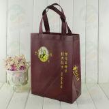 自動形作られた非編まれた袋によってカスタマイズされるデザインPromitionalのパッキング非編まれた袋(MY-044)