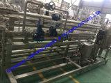Предварительная производственная линия затира плодоовощ метода