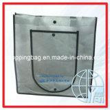Sacos Foldable não tecidos (ENV-NVB029)