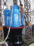 Bomba de flujo axial sumergible, bomba de flujo axial, bomba sumergible