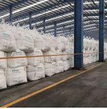 CAS: 5538-94-3 Dimethyl Chloride van het Ammonium Bisoctyl met de Levering van de Fabriek