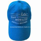 OEMのカスタムロゴによって刺繍される昇進の綿のあや織りの野球帽の帽子の製造業者