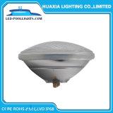 リモート・コントロールの18watt RGB PAR56 LEDのプールの水中ライト