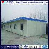 건축 용지를 위한 휴대용 Prefabricated 강철 구조물 건물