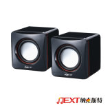 Mini haut-parleurs Hotsell pour la petite partie (SI-01)