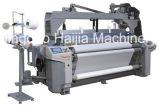 Tsudokoma 8100のウォータージェットの織機の織物機械