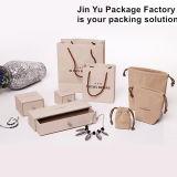 Chinese Fabriek van Doos de Van uitstekende kwaliteit van de Gift van Juwelen met het Embleem van de Douane
