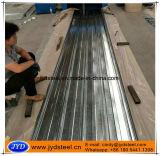 波形亜鉛上塗を施してある鋼鉄屋根ふきシート