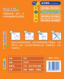 الصين إمداد تموين [قويك-دري] بالغ حفّاظة مع تصميم