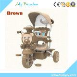 バイクをトレインする美しい3wheels赤ん坊の三輪車の昇進の子供のおもちゃ