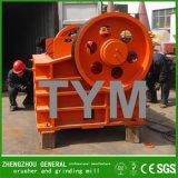 販売の機械装置の石の顎粉砕機の中国の熱い製造者