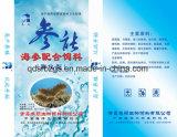La Cina ha fatto il sacchetto tessuto pp della plastica Pellicola-Laminato BOPP per alimentazione