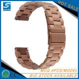 Rimontaggio della cinghia dell'acciaio inossidabile per il cinturino della cinghia del classico dell'attrezzo S3 di Samsung/dell'inarcamento della fascia 22mm Smartwatch di frontiera