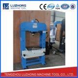 marco H prensa hidráulica / manual de la máquina de prensado (HP-20 HP-30 HP-50)