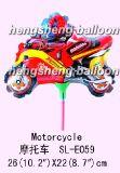 Balão de Mylar com vara do copo (SL-E059)