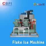 Используется в коммерческих целях для льда для продажи с возможностью горячей замены