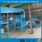 Madical生きているガーベージまたは無駄またはHousholdのガーベージか二軸のシュレッダー機械