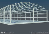 Moderno edificio de estructura de acero