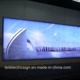 액자 전시 광고