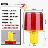 Горячие продажи на солнечной энергии мигание сигнальной лампы с различными типа