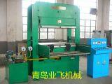 Presse hydraulique de plaque/presse de traitement en caoutchouc