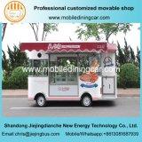 2017 جديدة تصميم حاكّة عمليّة بيع مخبز حلو طعام شاحنة