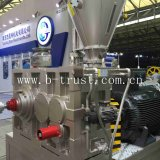 PVC Blister Packaging Film Calendering Line with Planetary Extruder